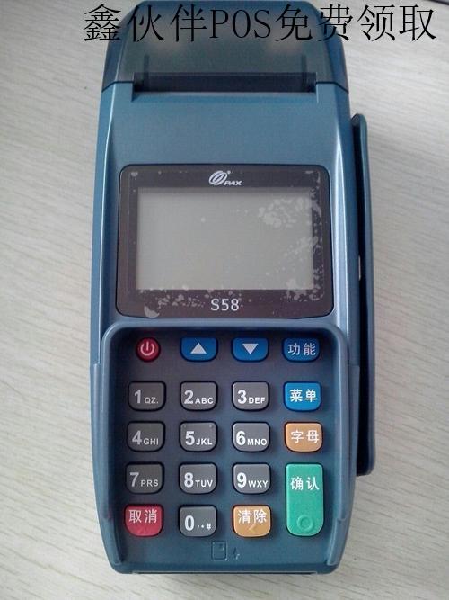 银联pos机客服电话是多少?刷卡没到账怎么办?申请流程有哪些?  银联pos机 第1张